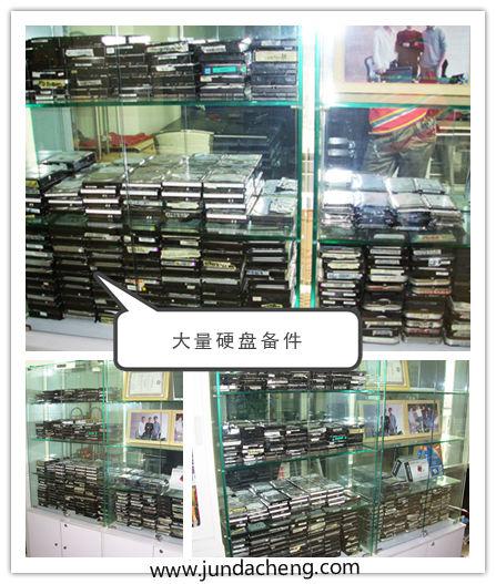 大量硬盘备件